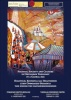 """International Conference """"Politics, Society and Culture in Orthodox Theology in a Global Age"""""""