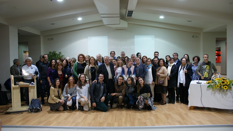 International Academic Symposium in Honor of Prof. Georgios Velenis