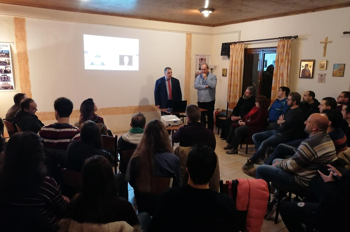 Presentation of the activities of the Orthodox Youth Movement of the Church of Antioch at the members of the Youth Association of the Holy Metropolis of Demetrias