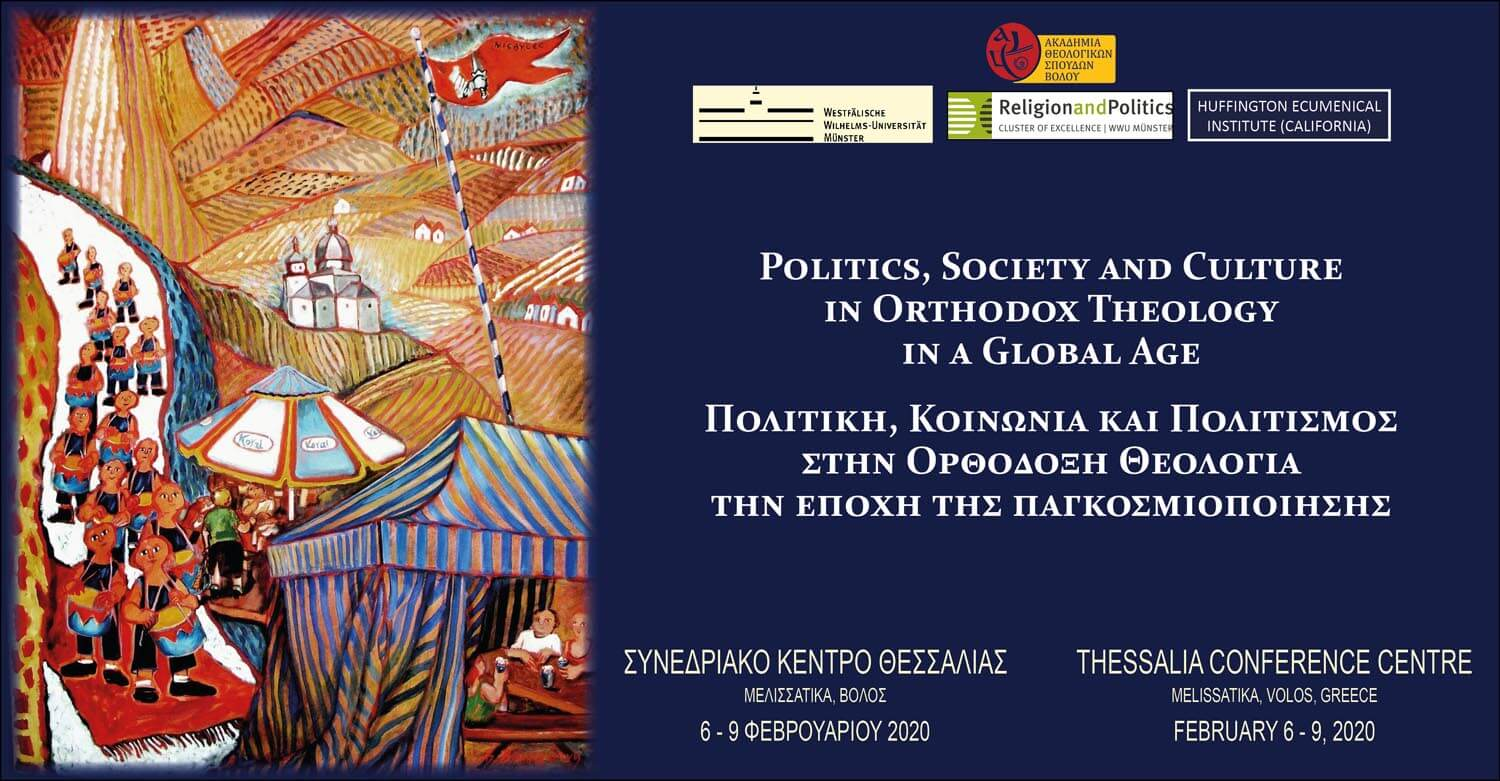 International Conference: Politics, Society and Culture in Orthodox Theology in a Global Age